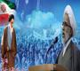 جشن آغاز دهه مبارک فجر