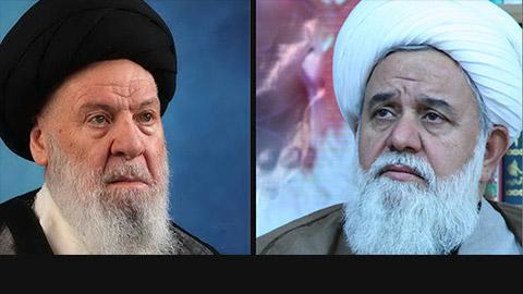 پیام تسلیت آیتالله رشاد خطاب به رهبر فرهیختهی انقلاب اسلامی