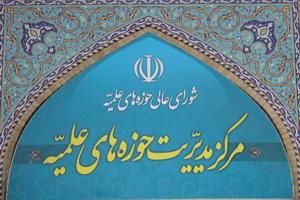 پاسخ ایران قدرتمند بر توطئه ها درهمکوبنده و رعد آسا خواهد بود
