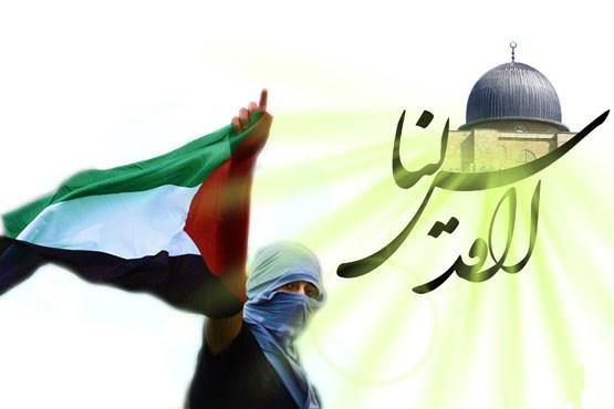 بیانیه مرکز مدیریت حوزه علمیه استان تهران پیرامون روز جهانی قدس