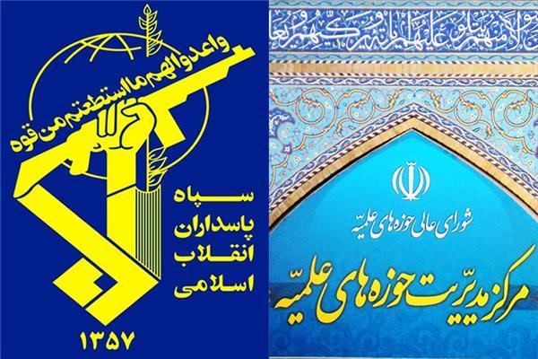 سپاه نماد و الگوی یک نهاد نظامی و دفاعی است