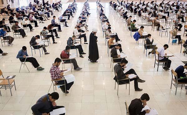 جزئیات آزمون ورودی حوزه علمیه استان تهران اعلام شد