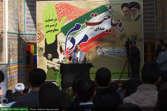 مجاهد یمنی در تجمع طلاب تهرانی:  بیداری ملت یمن مرهون انقلاب اسلامی است_ سعودی ها پاسخ جنایات خود را می گیرند