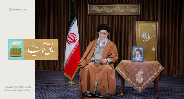 رهبر معظم انقلاب اسلامی سال ۱۳۹۸ را سال «رونق تولید» نامگذاری کردند؛ کلید حل مشکلات اقتصادی توسعه تولید ملی است
