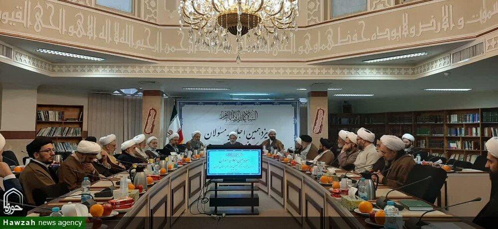 تصاویر_ سیزدهمین اجلاسیه مسئولان مدارس و مراکز تخصصی حوزه علمیه تهران