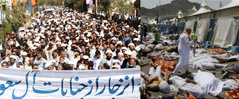 اعتراض حوزویان استان تهران به فاجعه بزرگ و مصیبت بار منا